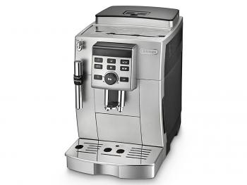 Delonghi ECAM23120SB Magnifica S Express Super Automatic Espresso Machine