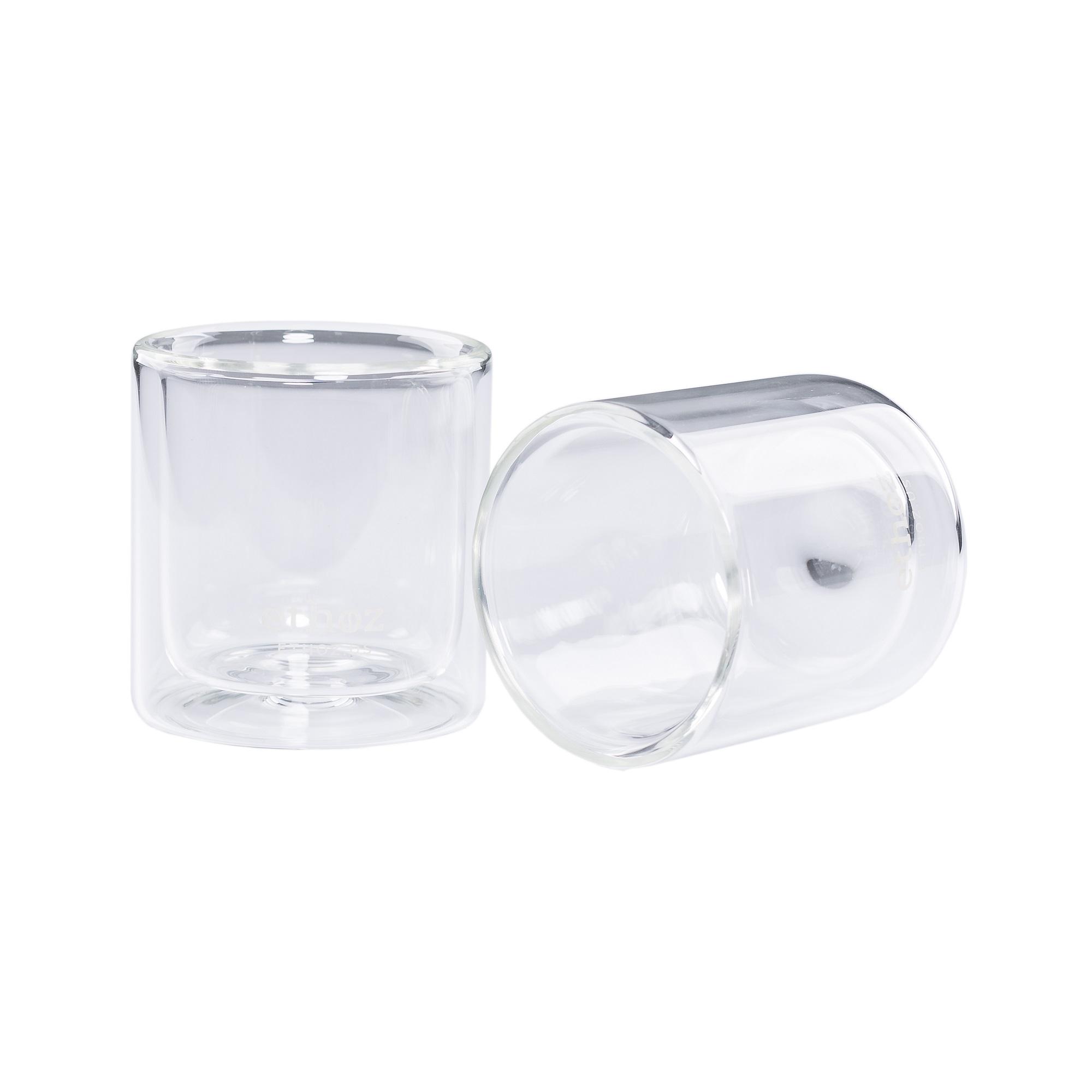 Planetary Design Ethoz Double Wall Glass Cups set of 2 6oz  - FK TM 08