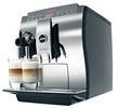 Super Automatic Espresso Machine - Buyer's Guide