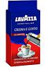 Lavazza Crema e Gusto Classico Ground Coffee 250g/8.8oz Dark Roast