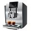 Jura Z8 Aluminum One Touch TFT Super Automatic Espresso Machine