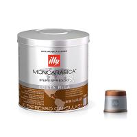 Illy Espresso Iper Capsules - 21 count - Costa Rica - Case of 6
